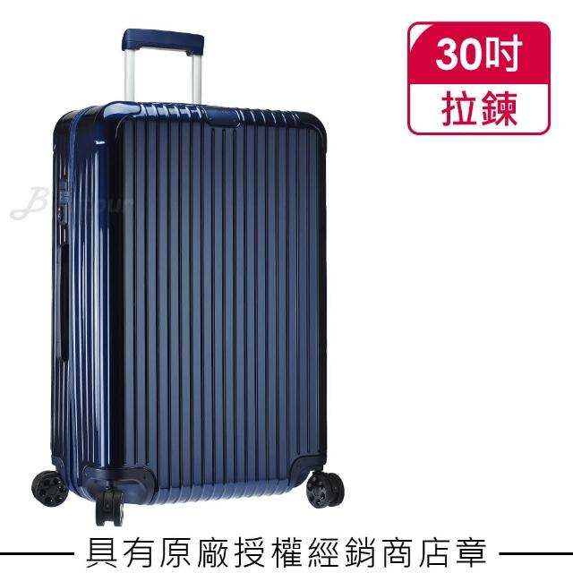 【Rimowa】Rimowa Essential Check-In L 30吋行李箱 霧藍色(832.73.61.4)