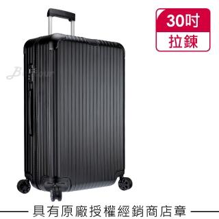 【Rimowa】Essential Check-In L 30吋行李箱 霧黑色(832.73.63.4)