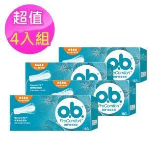 【歐碧】衛生棉條量多夜安型(16條x4盒)