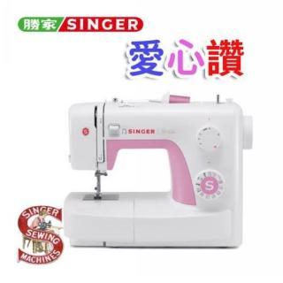 【SINGER 勝家】愛心讚F4系列縫紉機(3223)