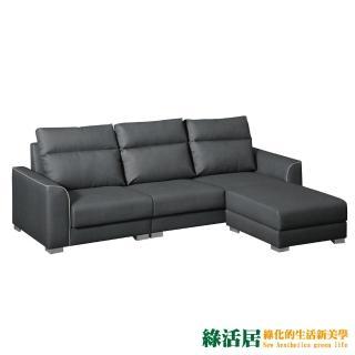 【綠活居】凱咪  時尚防皺耐磨皮革機能L型沙發組合(三人座+椅凳+椅墊滑移+收納層格)