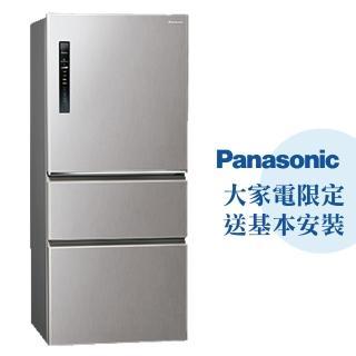 【Panasonic 國際牌】610公升一級能效三門變頻冰箱—絲紋灰(NR-C610HV-L)