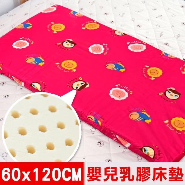 【奶油獅】同樂會系列-100%精梳純棉布套+馬來西亞進口天然乳膠嬰兒床墊(莓果紅60x120cm)/