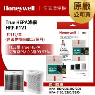 【美國Honeywell】HEPA濾網(HRF-R1V1)/