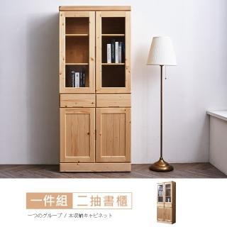 【時尚屋】拓野松木實木2.7尺中抽書櫃EN10-264-4(免運費 免組裝 書櫃)