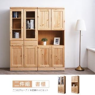 【時尚屋】拓野松木實木5.4尺書櫃EN10-264+4+264+6(免運費 免組裝 書櫃)