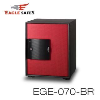 【Eagle Safes】韓國防火金庫 保險箱 EGE-070-BR 紅色(凱騰經銷)