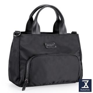【Charming Bags】Original 尼龍雙層包(LG-881-OR-W)