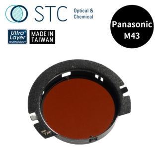 【STC】IR-Pass 720nm 內置型紅外線通過濾鏡 for Panasonic M43 / BMPCC / Z Cam E2(公司貨)
