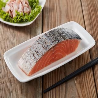【華得水產】特選鮭魚菲力8片組(200-250g/片)