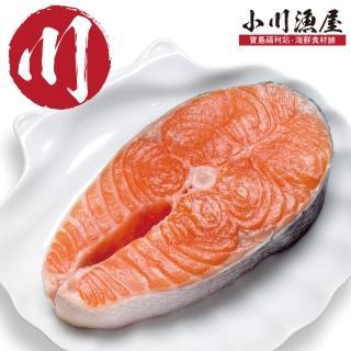 【小川漁屋-買4送4】超值鮭魚輪切共8片(超值 家常 鮭魚)