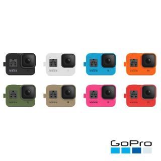 【GoPro】HERO8 Black專用矽膠護套+繫繩(AJSST綜合賣場)