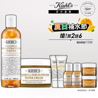 【Kiehl's 契爾氏】金盞花全明星組(水凝霜+化妝水)