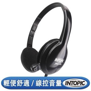 【INTOPIC】頭戴式耳機麥克風(JAZZ-220)