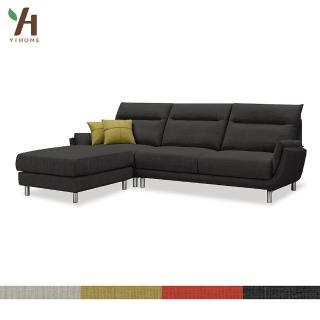 【伊本家居】蘭妮 高效能涼感抗污布機能L型沙發(椅凳自由擺放)