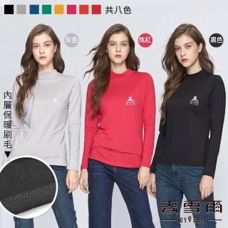 【MYVEGA 麥雪爾】蓄熱保暖磨毛彈性發熱衣(共八色)