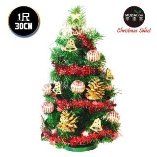 【摩達客】台灣製迷你1呎/1尺(裝飾綠色聖誕樹木質小鐘系免組裝)/