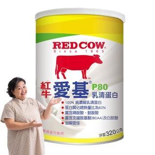 【RED COW 紅牛】愛基P80乳清蛋白(320g)