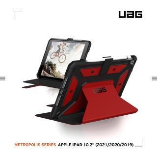 【UAG】iPad 10.2吋耐衝擊保護殼-紅(UAG)