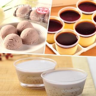 【基隆連珍】芋泥球+烤布丁6入+大雪露2入