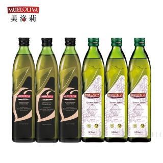 【美洛莉】碧卡答特級冷壓初榨橄欖油(500mlX3贈葡萄籽油500mlX3加碼贈三好禮)