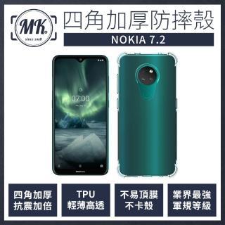 【MK馬克】Nokia 7.2 四角加厚軍規等級氣囊防摔殼(第四代氣墊空壓保護殼 手機殼)