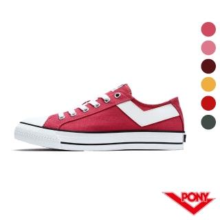【PONY】Shooter系列百搭復古帆布鞋凱希著用 懶人鞋 休閒鞋 女鞋 男鞋 六色