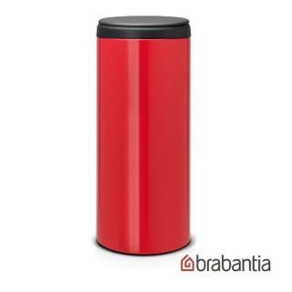 【Brabantia】特價  新掀式垃圾桶-熱情紅30L