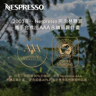 【Nespresso】夏日凍人時光咖啡精選100顆(10條/盒;僅適用於Nespresso膠囊咖啡機)