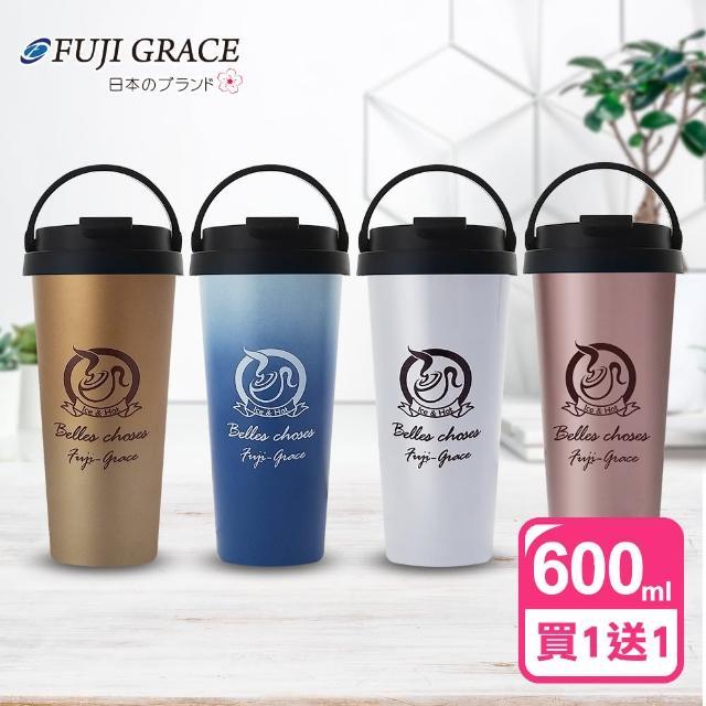 【日本富士雅麗】外鋼內陶瓷手提咖啡杯600ml(買1送1)/