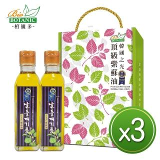 【Botanic】韓國之光-頂級紫蘇油禮盒X3組(共180MLX6瓶)