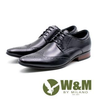 【W&M】真皮小圓頭雕花皮鞋 男鞋(黑)