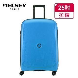 【DELSEY 法國大使】BELMONT PLUS-25吋旅行箱(金屬藍 00386182022)
