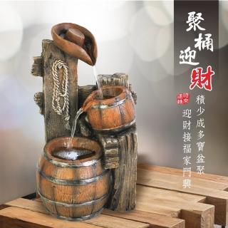 【KINYO】聚桶迎財-流水飾品系列(GAR-9009)