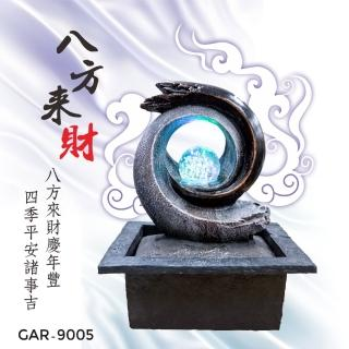 【KINYO】八方來財-流水飾品系列(GAR-9005)