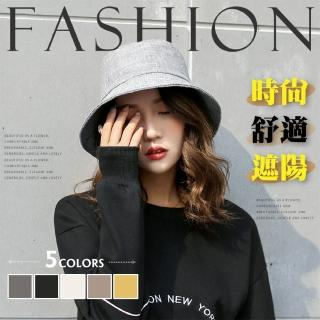【小天兒】韓版純色棉麻遮陽漁夫帽M8582(24H快速到貨)