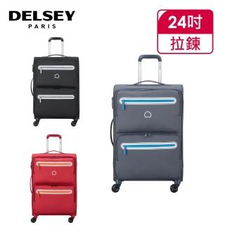 【DELSEY 法國大使】CARNOT-24吋旅行箱(003038811)