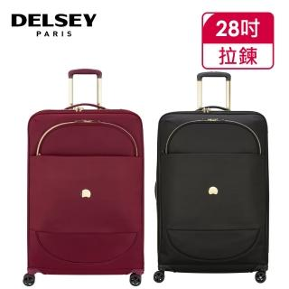 【DELSEY 法國大使】MONTROUGE-28吋旅行箱(002018821)
