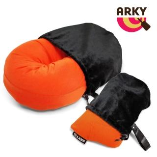 【ARKY】Somnus Travel Pillow 咕咕旅行枕收納袋