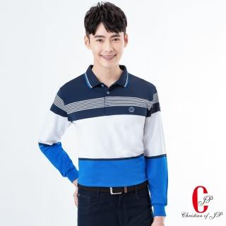 【JYI PIN 極品名店】經典紳士保溫橫條休閒衫_藍(PW831-55)