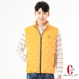 【JYI PIN 極品名店】時尚機能休閒立領背心 _黃(JW802-35)