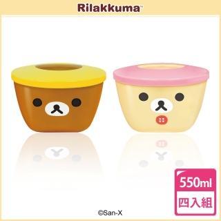 【Rilakkuma 拉拉熊】日本正版授權-304不鏽鋼隔熱碗550ml(4入)