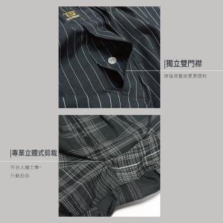 【Sun Flower三花】舒適平口褲3件組(四角褲 男內褲 隨機花色)