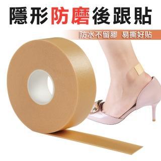 【台灣霓虹】隱形防磨後跟貼磨腳鞋貼(足部任意貼)/