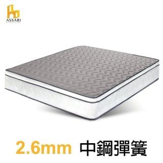 【ASSARI】感溫3D立體冬夏二用彈簧床墊(單人3尺)