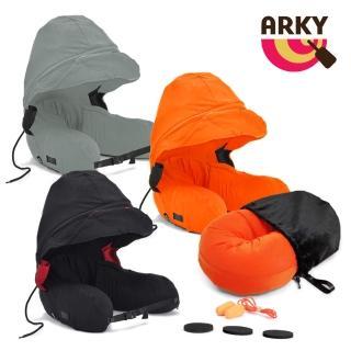 【ARKY】Somnus Travel Pillow 咕咕旅行枕-乳膠顆粒版+專用收納袋