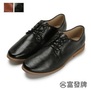【FUFA Shoes 富發牌】商務正裝男款皮鞋-黑  KP57