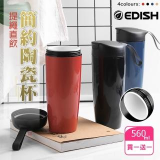 【EDISH_買1送1】陶瓷內膽車載保溫杯保溫瓶韓版學生簡約大肚ins抖音超火的杯子
