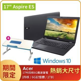 【送NB摺疊散熱桌】Acer ES1-732-P15K 17.3吋四核6G飆速筆電-黑(N4200/6G/1TB/Win10)