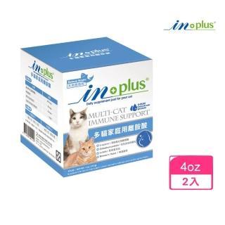 【IN-Plus贏】多貓家庭用離胺酸 4oz/114g(2入組)
